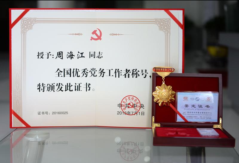 youxiudangwu