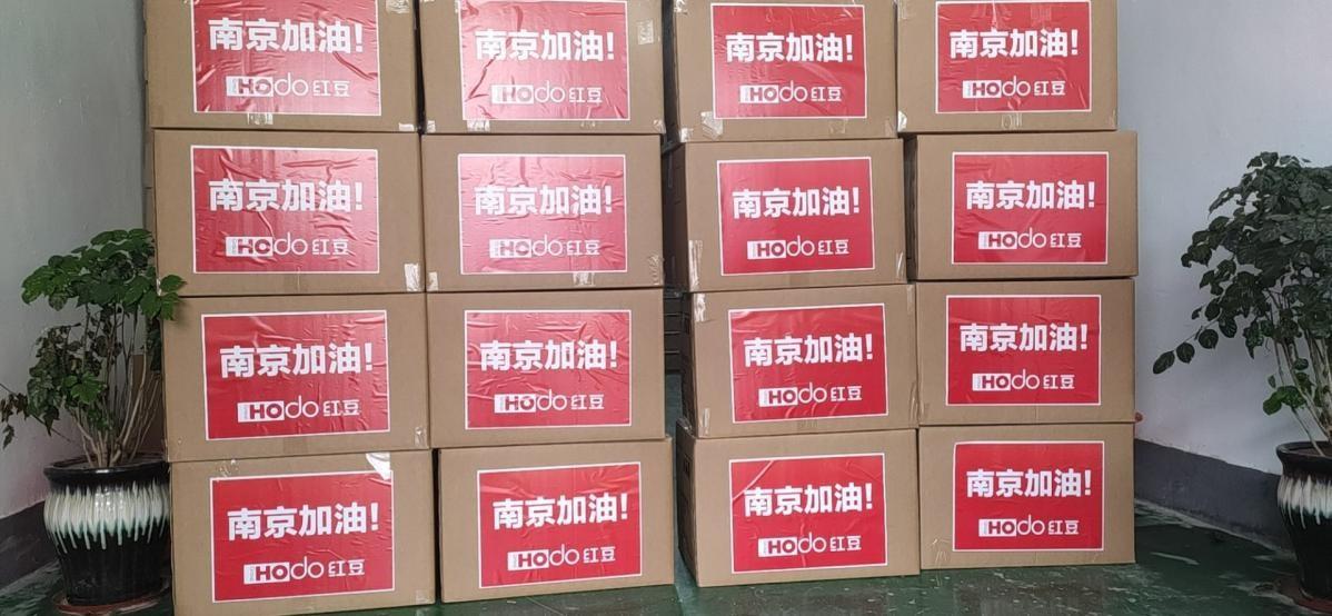 南京抗疫7